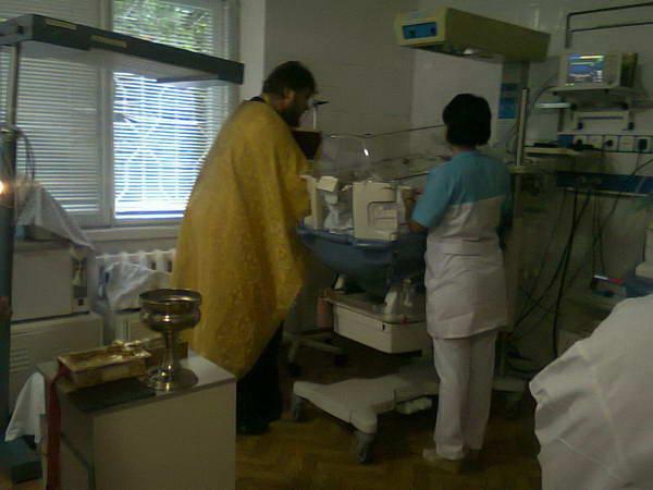 Освящение больничного корпуса